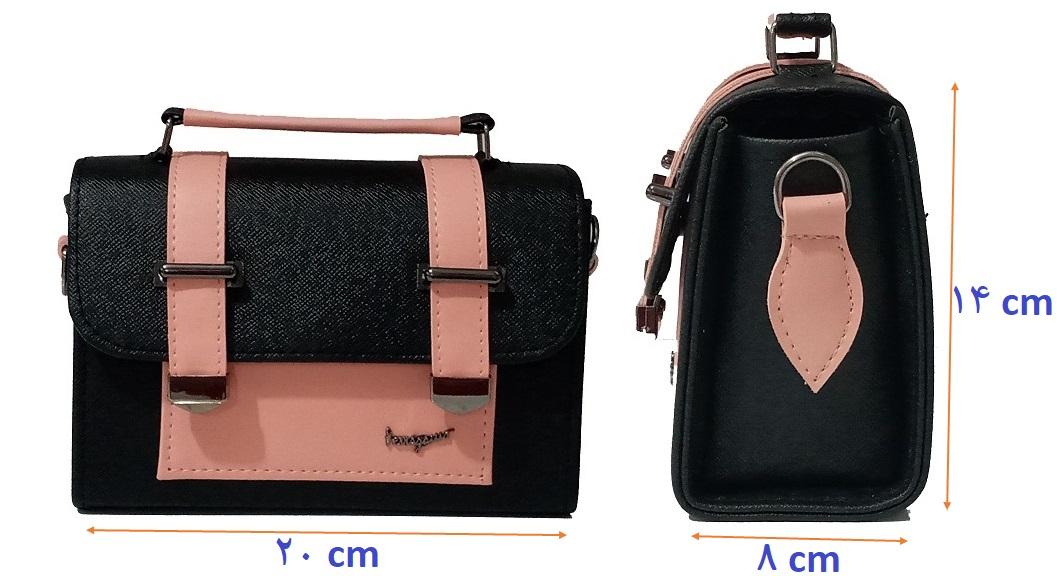 کیف دخترانه مدل