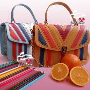 کیف زیبای زنانه و جدید شهلا